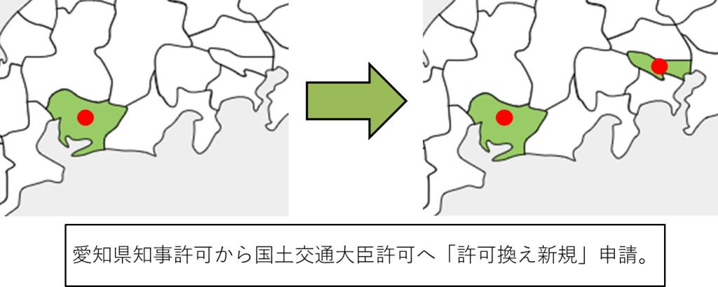 sinseikubun_2