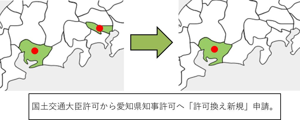 sinseikubun_3